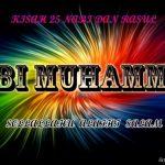 Sirah Dan Sejarah Nabi Muhammad s.a.w