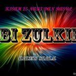 Sirah Dan Sejarah Nabi Zulkifli a.s