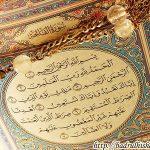 Lebih 30 Nama-Nama Surah Al-Fatihah