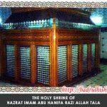 Kenali Imam Abu Hanifah R.A