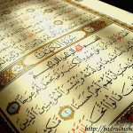 Some Ponderable Words Of The Quran   ( Beberapa Kata Renungan Dari Qur'an )