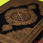 Al-Quran Sebagai Pembela