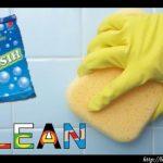 Bersih Clean النظافة