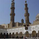 Sejarah Universiti Al-Azhar Mesir