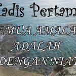 Hadis Pertama ( Hadis 40 Imam Nawawi )