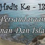 Hadis ke-13 ( Hadis 40 Imam Nawawi )