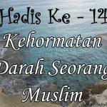 Hadis ke-14 ( Hadis 40 Imam Nawawi )