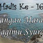 Hadis ke-16 ( Hadis 40 Imam Nawawi )