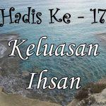 Hadis ke-17 ( Hadis 40 Imam Nawawi )