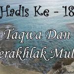 Hadis ke-18 ( Hadis 40 Imam Nawawi )