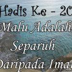 Hadis ke-20 ( Hadis 40 Imam Nawawi )