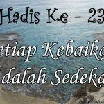 Hadis ke-23 ( Hadis 40 Imam Nawawi )