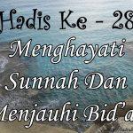Hadis ke-28 ( Hadis 40 Imam Nawawi )