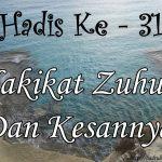 Hadis ke-31 ( Hadis 40 Imam Nawawi )