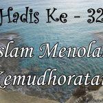 Hadis ke-32 ( Hadis 40 Imam Nawawi )