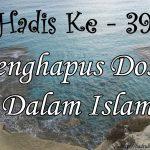 Hadis ke-39 ( Hadis 40 Imam Nawawi )