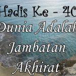 Hadis ke-40 ( Hadis 40 Imam Nawawi )