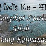 Hadis ke-41 ( Hadis 40 Imam Nawawi )