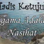 Hadis ketujuh ( Hadis 40 Imam Nawawi )