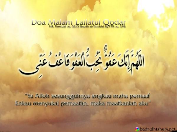 Doa Lailatul Qadar, cara nak dapatkan Lailatul Qadar, amalan Lailatul Qadar