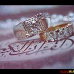 Rezeki Perkahwinan