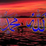 Jangan Baring Ketika Azan