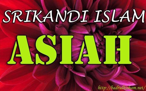 ASIAH
