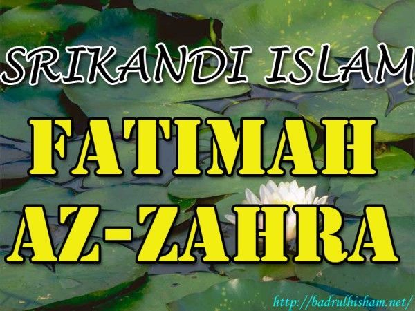 FATIMAH-AZ-ZAHRA