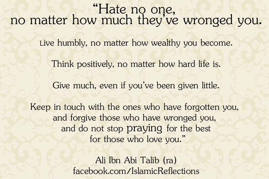hate no one quotes