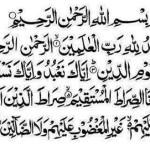 Misteri Surah Al-Fatihah