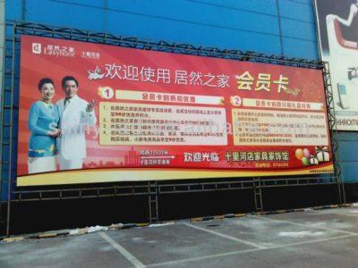 Banner dan Bunting Ipoh 2